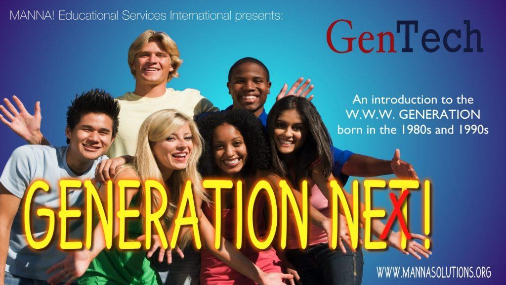GenTech Generation NExT AD